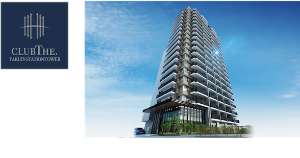 CLUBTHE.薬院ステーションタワー